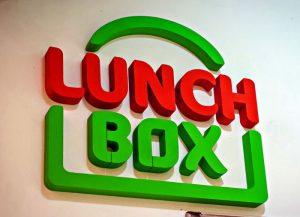 Litere volumetrice, Lunch Box, PMA Invest